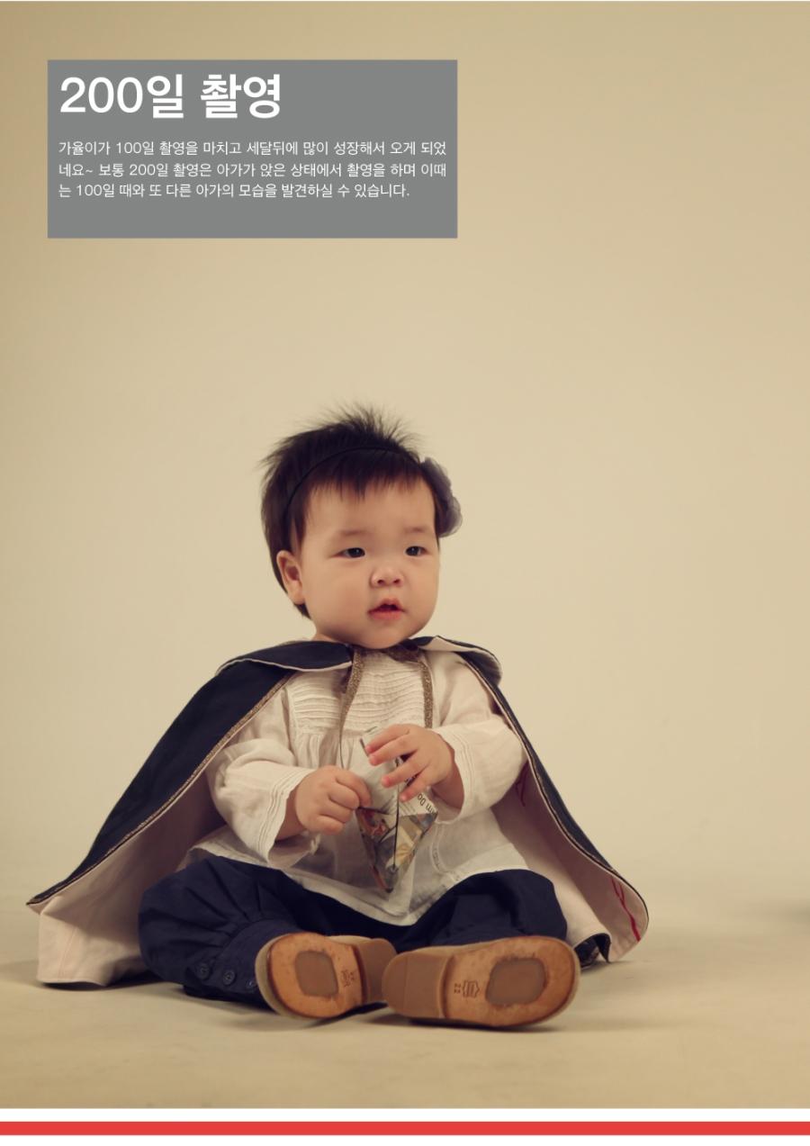 김영광 리얼스토리